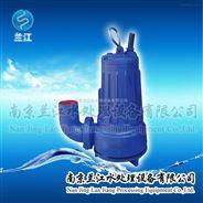 WQ10-10-1潜水泵