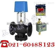 電動壓差旁通閥/電動壓差平衡閥/電動壓差控製閥/電動二通閥