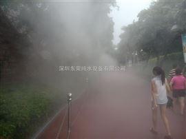 人造冷雾设备