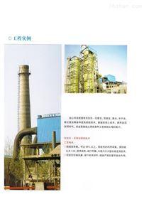 大型钢制脱硫塔