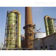 天津电厂防腐耐高温脱硫塔|新型脱硫吸收塔|华强直销