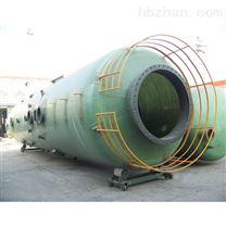 脱硫除尘一体化设备厂家供应