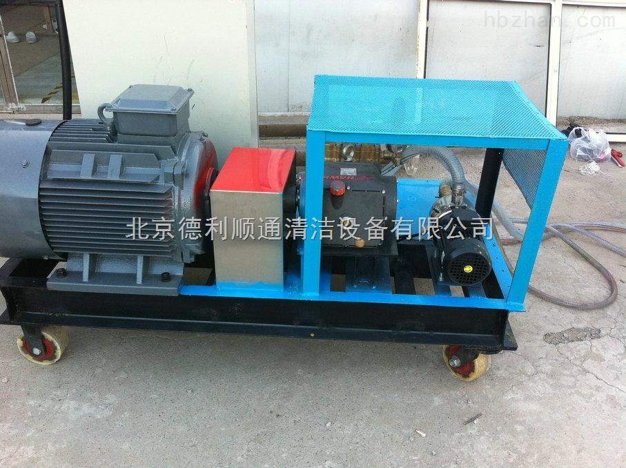 dl5045-双泵头高压清洗机-北京德利顺通清洁设备有限