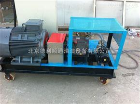 DL5045反应釜高压清洗机
