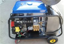 管道專用高壓疏通機