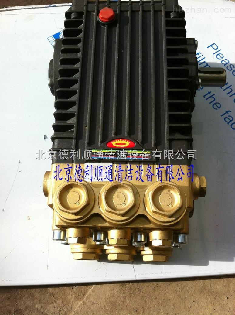 高压柱塞泵DLW2141