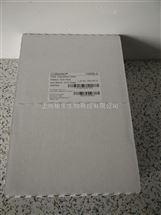 康宁Corning玻璃巴斯德吸管7095B-9 Pasteur Pipets Disposable