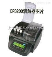DRB200消解器LTG082.03.3003