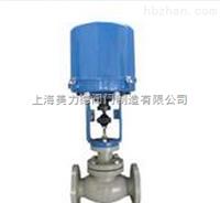 ZDLP电动调节阀/气动调节阀