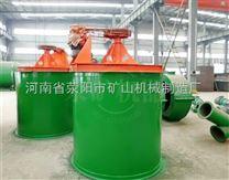 直径1.5米搅拌桶价格是多少-荥矿机器