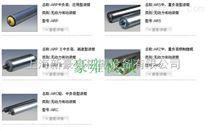 上海无动力滚筒 规格