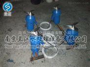 潜水搅拌器QJB0.55/4-230/3-1400 小功率搅拌机