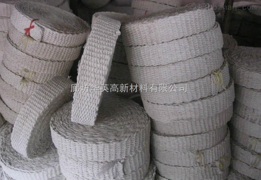*无尘石棉带,石棉编织带价格