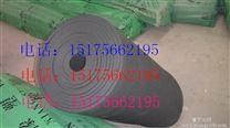 西安橡塑保溫隔熱材料 橡塑海綿