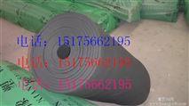 热水管道用橡塑保温材料 保温隔热橡塑海绵