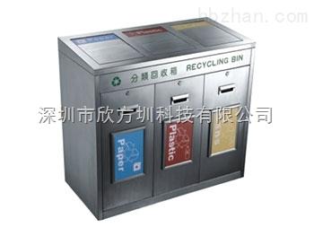c164 深圳不锈钢三分类垃圾箱_环卫清洁_环卫垃圾桶