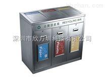 深圳不锈钢分类雷竞技官网手机版下载回收桶