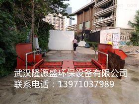 LYS-100武汉采石厂全自动洗车机    拌合站洗车系统