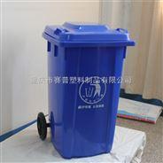 户外垃圾桶 环保垃圾箱