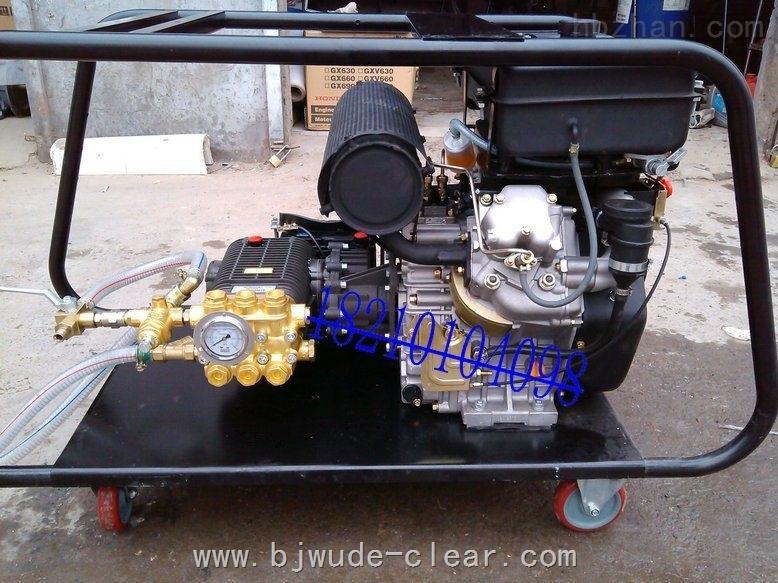 DL9025-美国超高压清洗机