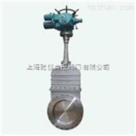 煤气电动刀闸阀 DMZ973H-10C
