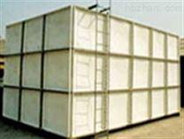 【规格齐全】玻璃钢水箱|SMC水箱|模压水箱