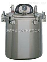 上海申安全自動手提滅菌器