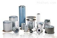 575000102/LB962/2厂家生产销售油分芯滤芯