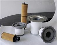558000301/WD962厂家生产销售油分芯滤芯