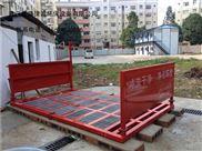 武汉工地工程洗轮机自动冲洗机哪里买到