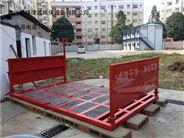 武汉工地工程车自动洗车槽