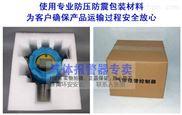 HA-ZL-连云港液化气检测仪/气体报警装置