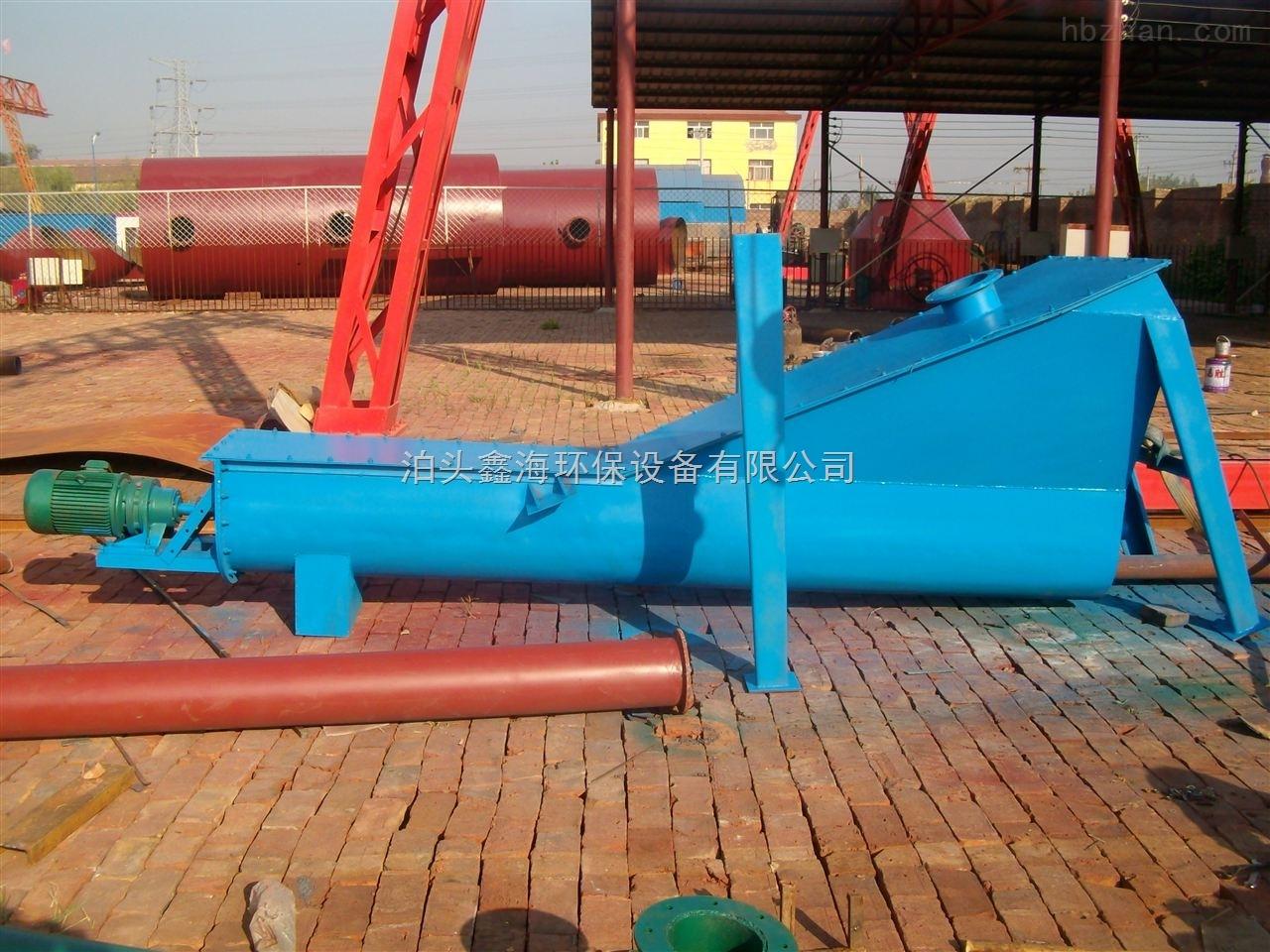 烟台螺旋式砂水分离器最新最全