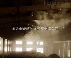 化學洗滌除臭設備方案