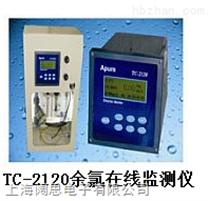 全國zui低價,現貨銷售進口品牌Apure水質在線監測儀TC-2120餘氯,次氯酸在線檢測儀