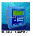上海阔思,主营进口品牌水质分析仪,Apure RB-2084工业碱浓度计,现货销售