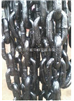 刮板撈渣機鏈條上海供應