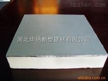 供应 聚氨酯树脂板 供应商