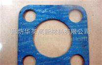 新型环保石棉橡胶板垫片使用温度多少