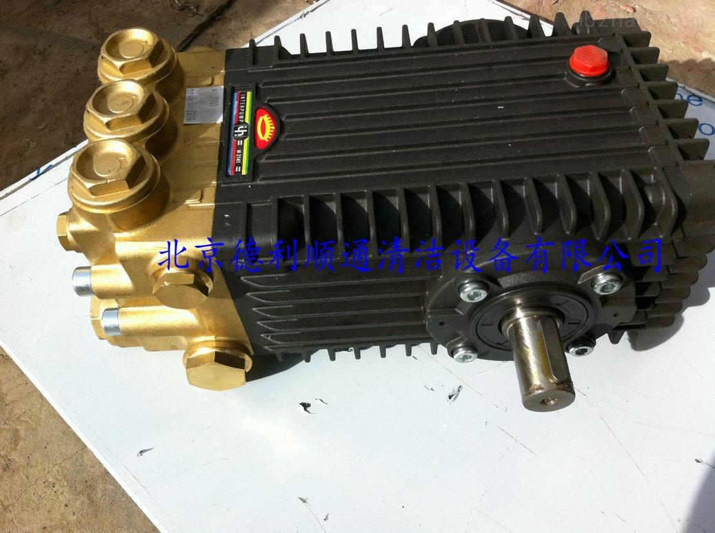 DLW2141-高压柱塞泵DLW2141