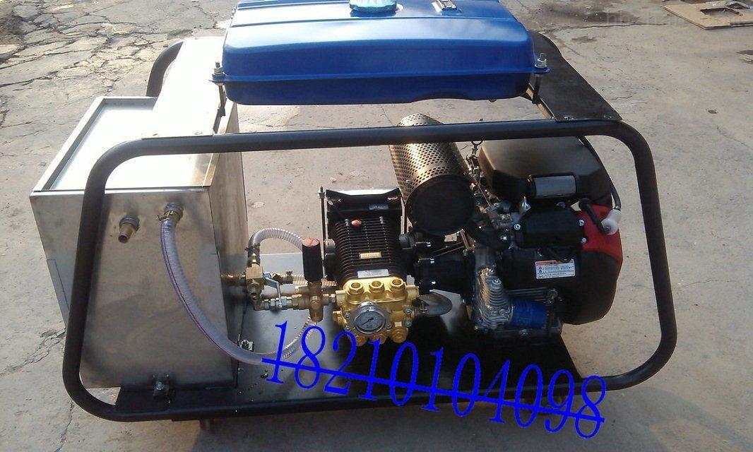 DL2141-高压清洗机