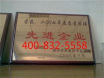 辽源雷竞技官网手机版下载高效阴离子交换树脂厂家