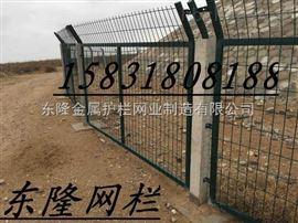 防护栅栏.合芜铁路防护栅栏
