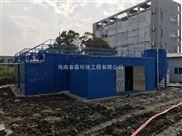 海南工业污水处理设备