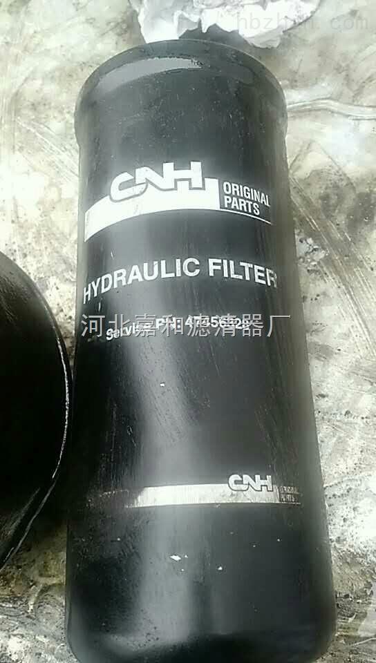 47456328纽荷兰农用机械液压油滤芯