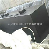 mbr生活一体化污水处理设备