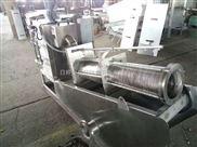 叠螺式污泥浓缩机