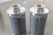 天然氣管道過濾器濾芯,煤氣管道過濾器濾芯