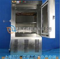 混凝土低溫試驗箱高性能