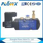 FLX-C2/3弗雷西单电控贴板式二位三通电磁阀